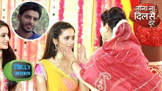 Atharv - Vividha Haldi Ceremony   Jana Na Dil Se Door
