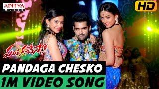 Pandaga Chesko 1m Video Song ||Pandaga Chesko Movie Video Songs || Ram, Rakul Preet Singh