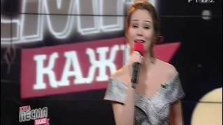 SOFIJA PERIC - JESI L' CUO MILI RODE ( Neka pesma kaze ) RTV