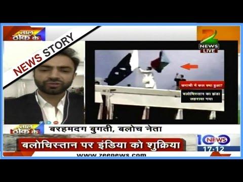 Xxx Mp4 Will PM Modi S Remarks On Baluchistan Change India S Policy Towards Pakistan Part II 3gp Sex