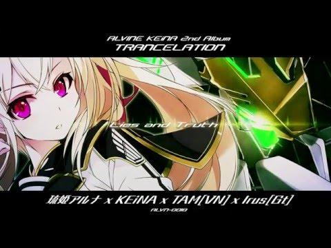 ALVN-0018 TRANCELATION / CD DEMO /ALVINE