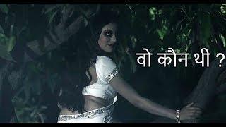 Ghost Stories in Hindi -चुड़ैल दुल्हन- Horror Stories in HIndi