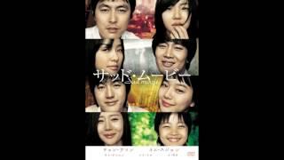 10 Film Korea Paling Sedih, Sumpah Wajib Nonton !!!