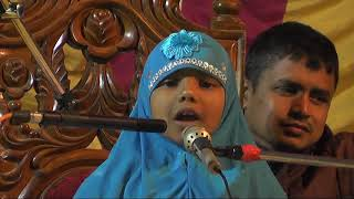 New Islamic Bangla Waz Mahfil 2018শিশু বক্তা শাহারা বিনতে শাহিদ ৬বছর বয়সের কন্যা 01785990492