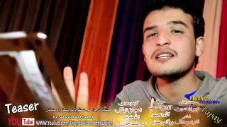 Pashto New Songs 2017 | Jawad Hussain | Tappy Tapy Tappay | Teaser Upcoming Soon