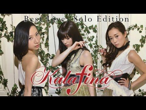 Kalafina Best LIVE Part 1: Solo Member Edition