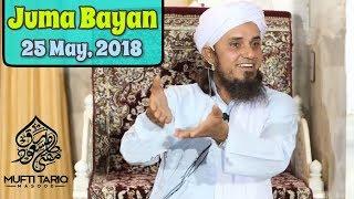 [25 May, 2018] Latest Juma Bayan By Mufti Tariq Masood @ Masjid-e-Alfalahiya | Islamic Group