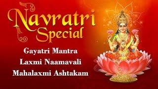 Chaitra Navratri Special Songs & Mantra | Bhakti Songs Hindi | Vasanta Navratri