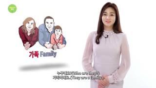 Sejong Korean Conversation(Beginner) - Lecture 1