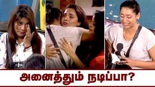 Bigg Boss 2 Tamil Day 32   19th July Bigg Boss Highlights   குழந்தைகள் முன்னாடி நடிக்கும் பிரபலங்கள்