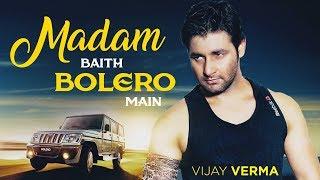 Madam Baith Beloro Main - Friendship with Bagad ki chhori Part-2 TOP HARYANVI TRACK