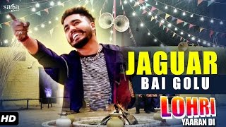 Bai Golu : Jaquar | Lohri Yaaran Di | New Punjabi Songs 2017 | SagaMusic