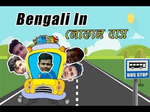 Xxx Mp4 বাঙালি ইন লোকাল বাস Role Camera Action RCA । Bengali In Local Bus 3gp Sex