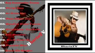 Best Of Shafin Ahmed  Miles  All Time Hits   Click On The Songs  360p