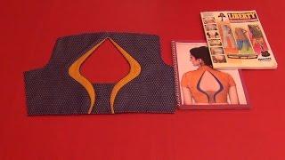 BACK FASHION BLOUSE 1 (Marathi)