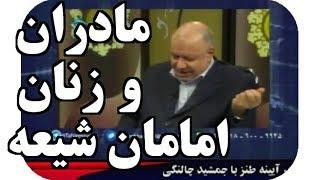 IRAN,  مادران امامان شيعه از کجا آمده بودند؟؟ ؛
