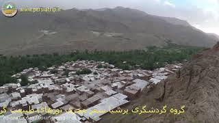 Village abyaneh, isfahan, iran