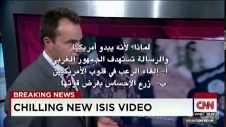 ترجمة لتحليل الـ cnn لاصدار  لهيب الحرب  داعش