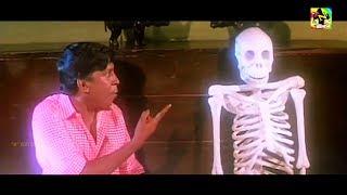வடிவேலு மரண காமெடி 100% சிரிப்பு உறுதி || Vadivel comedy || Vadivelu Funny Videos || Vadivelu Funny