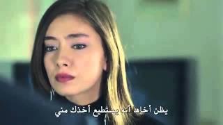 مسلسل حب أعمى - الحلقة 17 مترجمة للعربية القسم 2