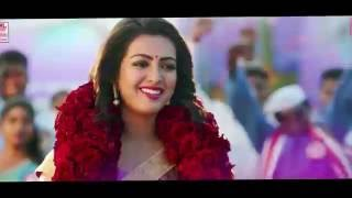 You Are My Mla Full Video Song     Rakul Preet
