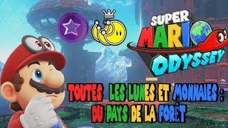 Super Mario Odyssey - Astuces : toutes les lunes et monnaies du Pays de la forêt (Non commenté)