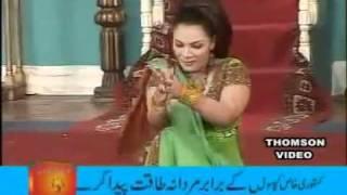 Latest Punjabi Hit Mujra - Chan Chana Chan Chatak Chatak