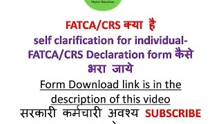What is FATCA CRS & how to fillup self clarification for individual FATCA CRS declaration form