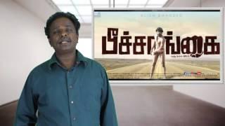Peechankai Movie Review - Tamil Talkies