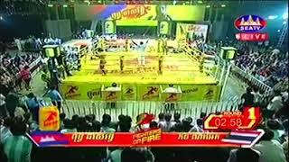 Puth Chayrithy vs Pich Nam Ek (Thai) Seatv Khmer boxing 25/11/2018