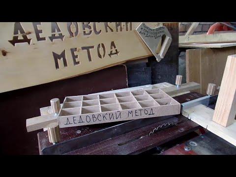 Ящик для саморезов и гвоздей своими руками 51