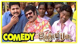 Aintham Padai | Aintham Padai Tamil Full Movie Comedy Scenes | Simran & Vivek Comedy scene