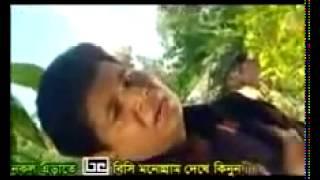 Adhunik Bangla Song   Monir Khan   Amar Dukkher Golpo Sonar