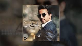 Saeed Shayesteh - Shabe Masti OFFICIAL TRACK