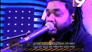 Aktai Amar Tumi By Fuad (Music Video)