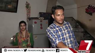 Asaib Zada Episode #43 14 September 2017
