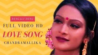 Tumi Nacho Nataraj I Chandra Mallika | Samrat | Bidisha