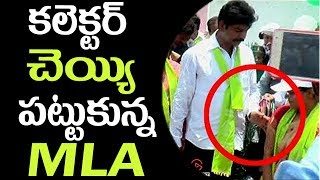 MLA Shankar Naik has mis-behaved with Collector Preeti Meena ll 2day 2morrow
