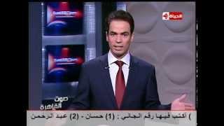 صوت القاهرة - ناطحات السحاب أين و إلي أين .. شاهد أول ناطحة سحاب وأعلي برج ممكن تشوفه في العالم