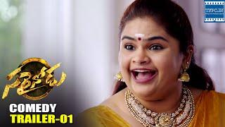 Sarrainodu Movie Comedy Trailer 01 | Sambar Scene |  Allu Arjun | Rakul Preet Singh | TFPC