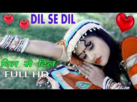 Xxx Mp4 Latest Hindi Romantic Shayari DIL SE DIL Nutan Gehlot Shayari Hindi Shayari 2016 3gp Sex