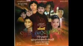 myanmar movies music vcd /dvd