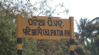 Patia Station`s-Platform No.1-Not Suitable for Old People-Bhubaneswar,Odisha