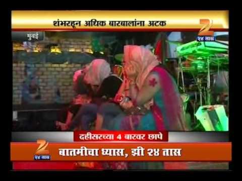 2705 Dahisar Bar Raid