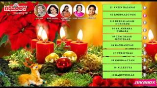 Tamil Christmas Songs | X - Mas Tamil Songs /Merry Christmas - Vol. 2