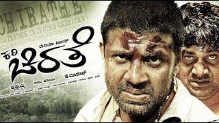 Kari Chirathe -  ಕರಿ ಚರಿತೆ Kannada #Action Movie| Duniya Vijay, Sharmila Mandre | Latest Upload 2016