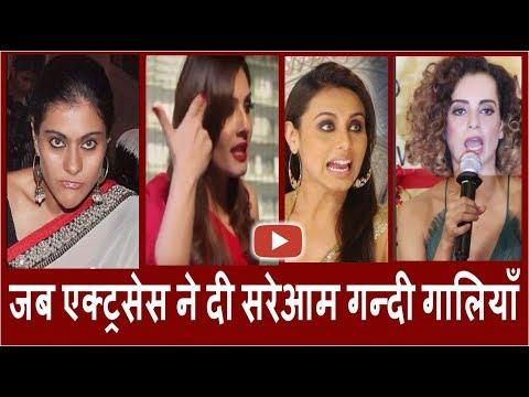 Xxx Mp4 Bollywood Actresses Jinhone Galiyan Dene Mein Ki Hai PHD Kajol Raveena Tondon 3gp Sex