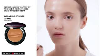 Tutoriel Planet Parfum : Smoky Fall Masterclass NL