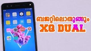 MOBIISTAR XQ DUAL SELFI MOBILE PHONE UNBOXING REVIEW:Ratheesh R Menon