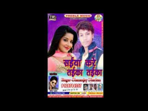 Xxx Mp4 Kuware Me Kaila Mal Khali Bhojpuri Song 3gp Sex